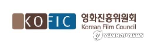 [게시판] 영진위, 영화진흥사업 국민 참여 제안 접수