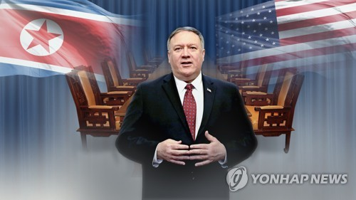 (US-NK summit) (News Focus) End-of-war declaration likely concession for N.K. denuclearization