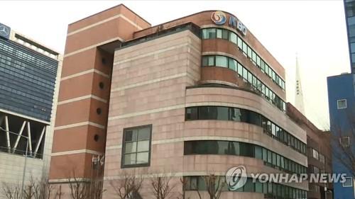 KBO, 야구 장학금 신청 접수…60명에게 2억4천만원 지원