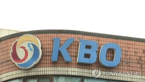KBO 퓨처스리그 경기 소식, 인공지능 기사로 본다