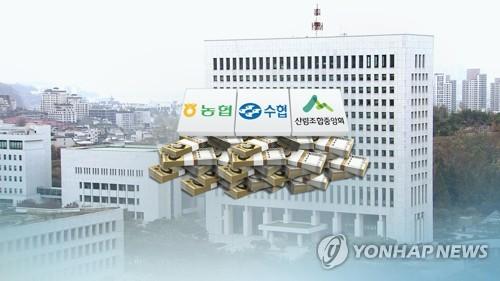 임실 모 농협조합장, 유권자들에 금품 살포 혐의로 구속