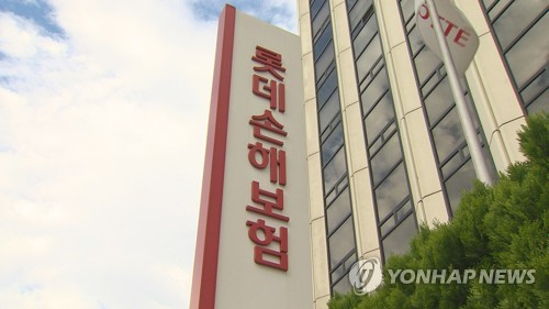 무디스, 롯데손보 보험금지급능력평가 등급 'Baa2' 하향