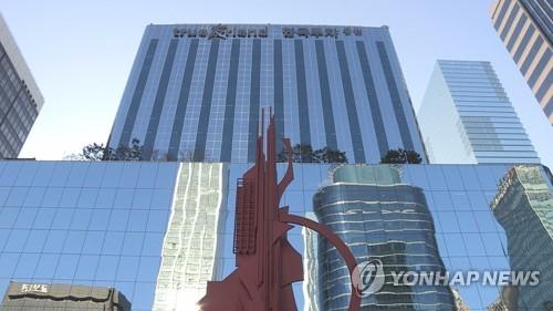 한국투자증권, 외화 RP 금리 높여