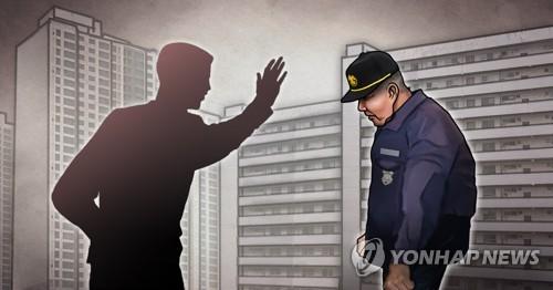 아파트 경비원 때려 숨지게 한 주민에 무기징역 구형