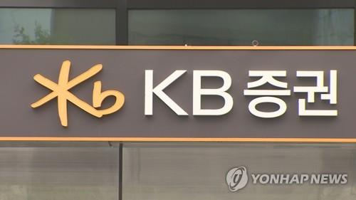 "KB증권 ""리테일 랩어카운트 잔고 5조3천억원 돌파"""