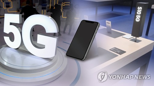 (News Focus) S. Korea striving to launch world's first 5G smartphone service