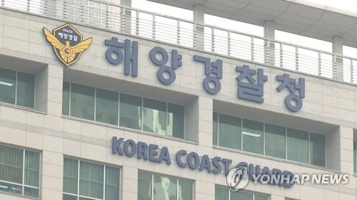"""선박 교통관제 관련 규정 하나로 통합…""""해양사고 예방"""""""