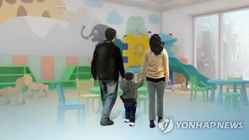 """경기교육청 """"유치원 사겠다""""에 사립유치원 매각신청 러시 왜?"""