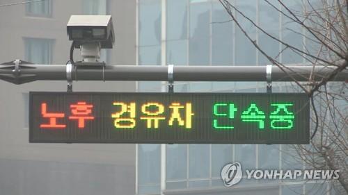"""박완수 """"서울시, 공용 노후 경유차 887대 민간에 되팔아""""(종합)"""