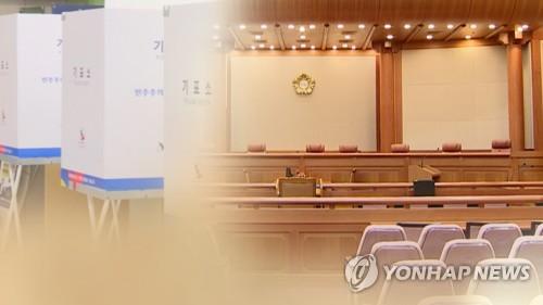 원희룡 제주지사 캠프 출신 공무원 2명 선거법 위반 징역형