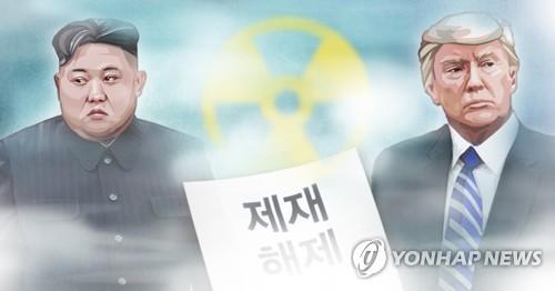 U.S. reiterates that doors remain open for N. Korea to resume talks