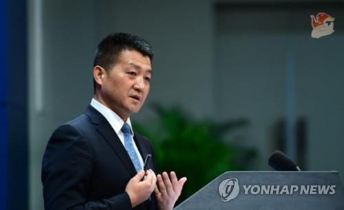 """중국, 북러 정상회담 개최에 """"한반도 문제해결 도움되길"""""""