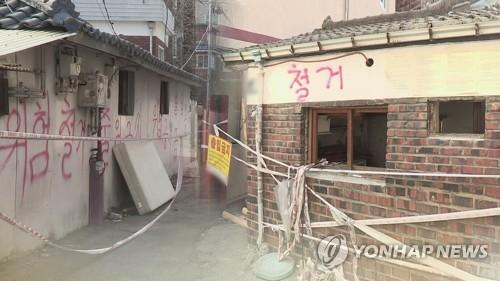 인천시, 빈집 실태조사 완료…4천가구 정비사업 '시동'