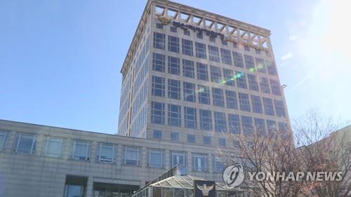 부산·울산·경남경찰청 치안 사각지대 없앤다