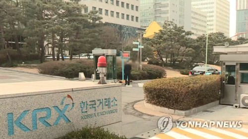 한국거래소 시장조성 확대…NH투자증권·부국증권 참가