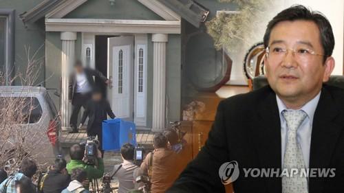 ′장자연·김학의′ 진상조사