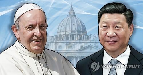 """중국 가톨릭 전문가 """"시진핑-교황 만남 이뤄질 가능성 희박"""""""