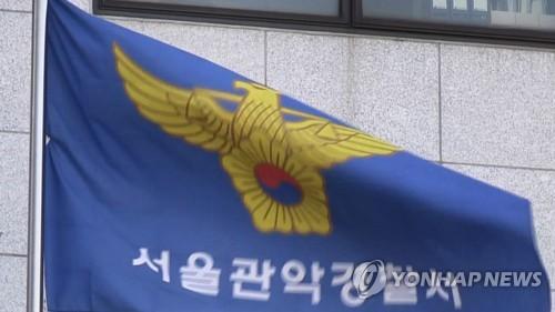 여성사건 담당 경찰관이 상습 '몰카'…내일 검찰 송치