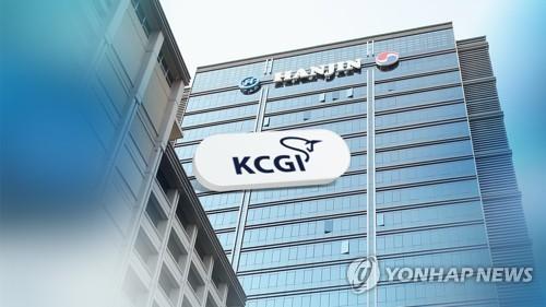 """KB증권 """"KCGI, 추후 한진칼 주총서 의결권 강화 전망"""""""
