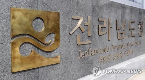 전남도 청년 근속장려금 확대…중소기업 장기근무 지원