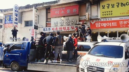 개포주공1단지 강제집행 또 연기…충돌로 철거민 1명 부상(종합)