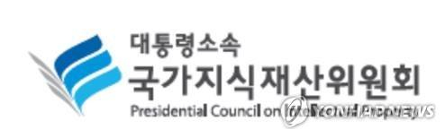 지식재산위 '소·부·장 지적재산' 키운다…7천151억원 투입