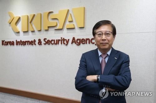 [게시판] 인터넷진흥원, 중남미 사이버보안 역량강화 세미나