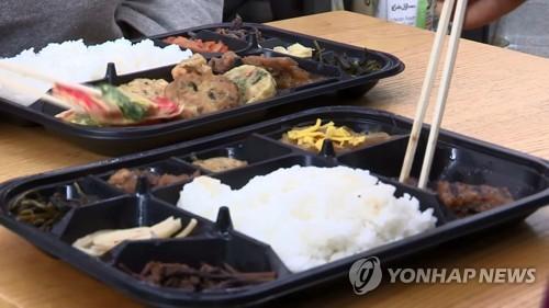 경남 공립유치원 방학기간 방과후과정 점심 지원 확대