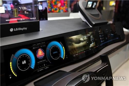 LG Display tops auto display market in Q1: report