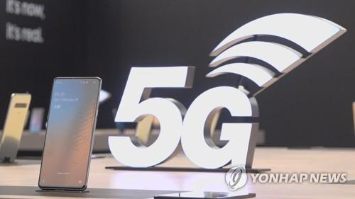 5G 시장 안정화될까…SKT, 갤S10 5G·V50 지원금 인하