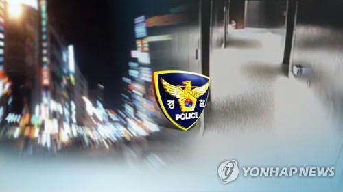 충북경찰, 성매매 일제 단속…업주 등 11명 검거