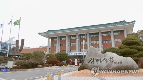 김해시, 코스트코 입점 조건부 허가…교통 모니터링·상생 대화