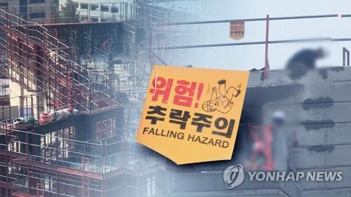 인천 송도 쇼핑몰 신축 공사장서 50대 근로자 추락사