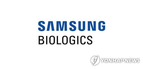 삼성바이오로직스, 지난해 영업익 917억…64.6% 증가