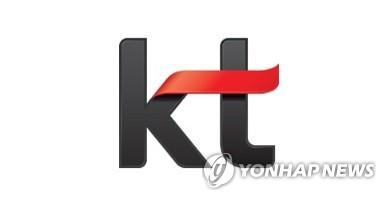 """""""2012년 'KT 부정채용' 당시 새누리당 의원 2명 추가 연루"""""""