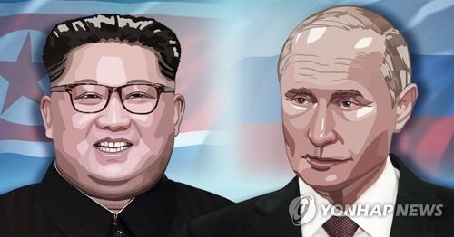 """크렘린궁 """"김정은 위원장, 4월 하반기 러시아 방문""""(종합2보)"""