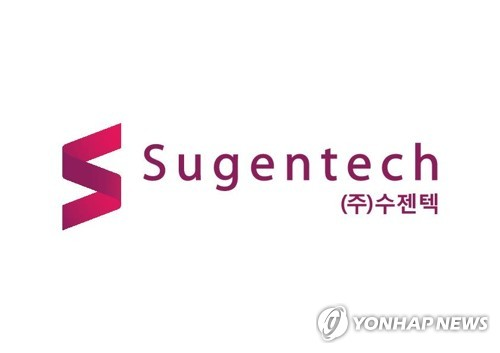[특징주] 수젠텍, '결핵균 혈액검사' 건보 급여항목 등재에 상한가(종합..