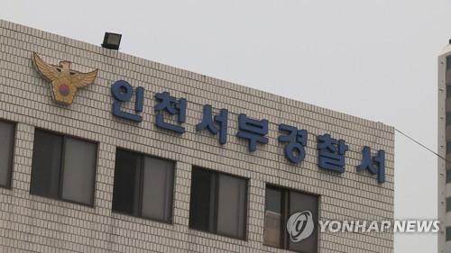 """""""폭행 피해자·가해자 분리 안 한 경찰"""" 진정…감찰 조사"""