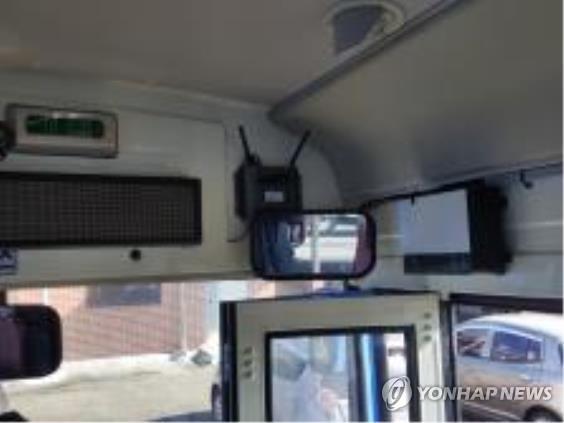 논산 시내버스에 무료 와이파이…주요 관광지로 확대