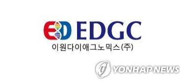 "EDGC ""솔젠트, 코로나19 진단키트 필리핀·미얀마 공급"""