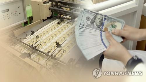기준금리 인하에도 원/달러 환율 소폭 하락 마감
