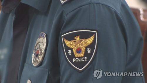 잦은 만취소동 경찰관 직위해제 후 구속(종합)