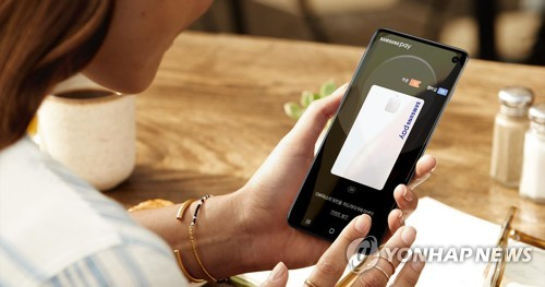 (Yonhap Feature) In digitized S. Korea, going cashless not an option