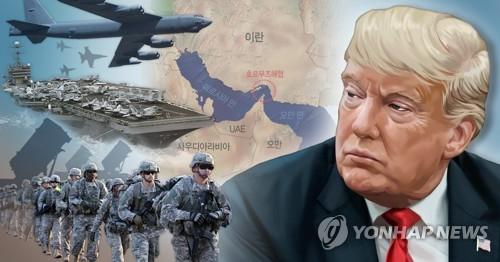 """미국인 과반 """"몇 년 내 이란과 전쟁 가능성…선제공격엔 반대"""""""