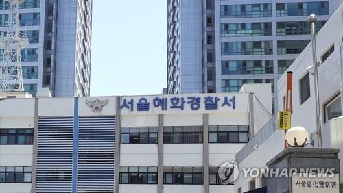 대학 익명 커뮤니티에 '나체 인증' 줄줄이…경찰, 내사 착수