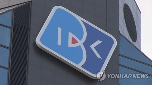 기업은행, 중소기업 경영승계 지원 펀드 1천230억원 조성