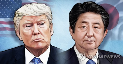 """트럼프, 미일안보조약 60년 성명에서 """"일본 기여 증대 확신"""""""