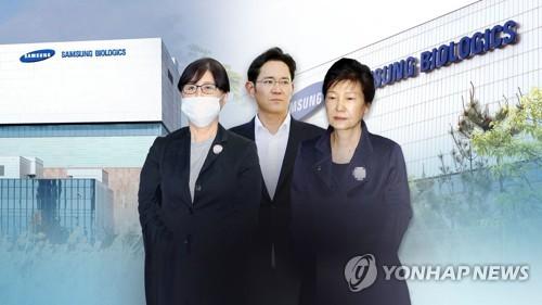 """노동시민단체 """"이재용은 국정농단 공범…재구속하라"""""""