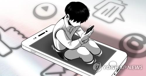'인터넷·스마트폰' 과의존 초등생 상담프로그램 운영