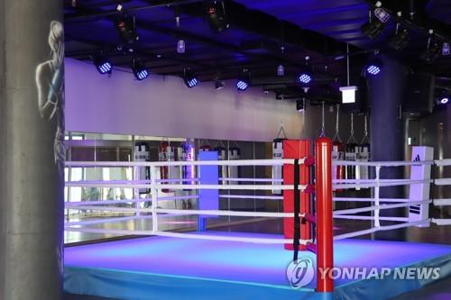 남북체육교류협, 23일 철원서 프로복싱 남북교류 전초전